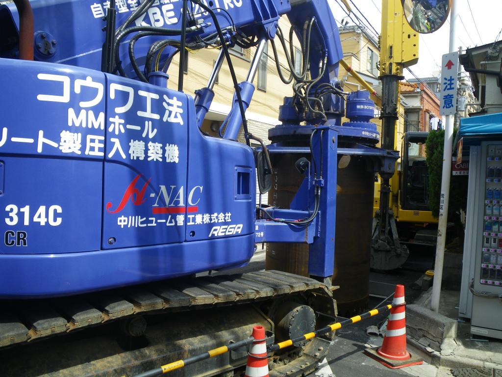 SCφ1500施工東京02