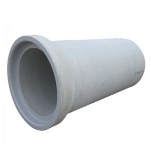 外圧管(ヒューム管B形)