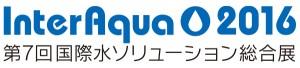 InterAqua2016_logo_4C_j